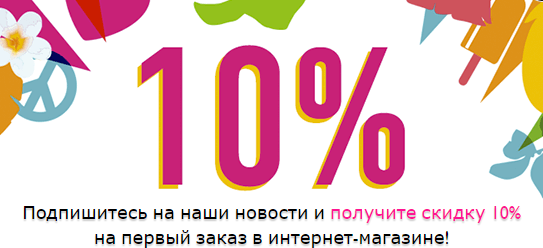 Акции THE BODY SHOP в Каргате